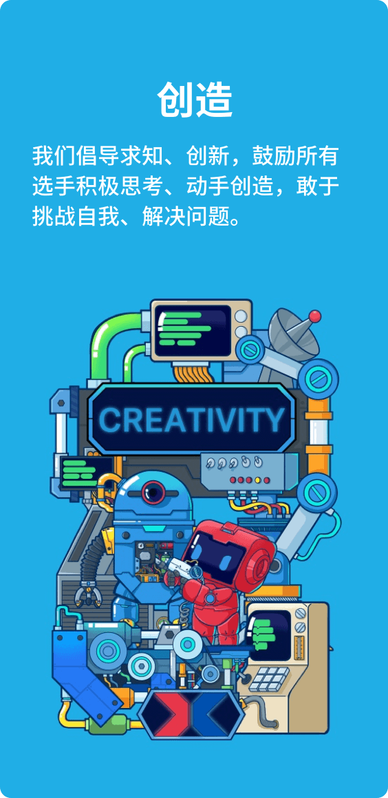 makex creativity